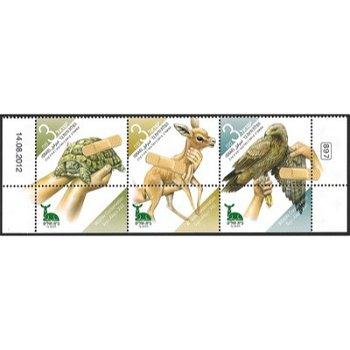 Organisation zum Schutz von Wildtieren - 3 Briefmarken postfrisch, Israel
