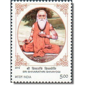 Sri Shivarathri Shivayogi - Briefmarke postfrisch, Katalog-Nr. 2685, Indien