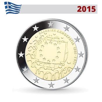 30 Jahre Europaflagge, 2 Euro Münze 2015, Griechenland