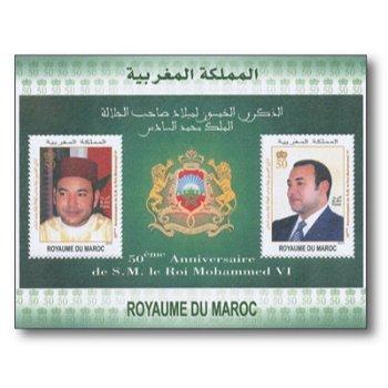 50. Geburtstag König Mohammed VI. - Seiden-Briefmarkenblock, Marokko