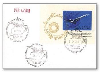 Überschall-Luftpost: Mit der Tupolew Tu-144 - Brief, Sowjetunion