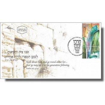 Klagemauer - Ersttagsbrief, Israel