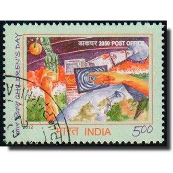 Tag der Kinder - Briefmarke gestempelt, Katalog-Nr. 2681, Indien