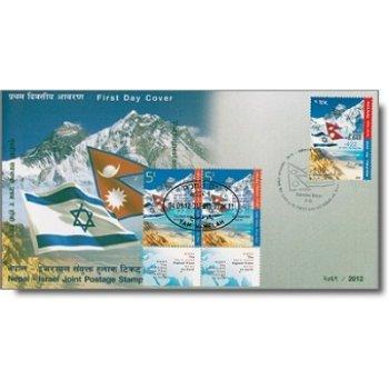 """Gemeinschaftsausgabe """"Höchstes und tiefstes Postamt der Welt"""" - Ersttagsbrief, Israel/Nepa"""
