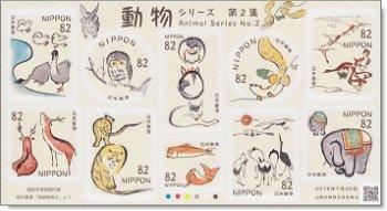 Tiere - Folienblatt postfrisch, Japan