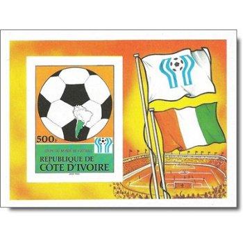 Fußball-Weltmeisterschaft 1978, Argentinien - Briefmarken-Block ungezähnt postfrisch, Katalog-Nr. 55