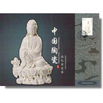 Porzellan aus Dehua - 4 Sonderbelege, China