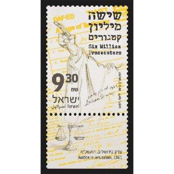 Gerechtigkeit in Jerusalem - Briefmarke, Israel