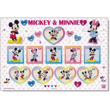 Disney: Mickey-Maus und Minnie-Maus - Briefmarken-Block postfrisch, Japan