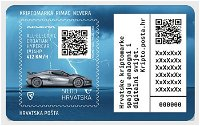 Crypto Stamp 3.0 2021, Rimac Nevera - Briefmarken postfrisch, Kroatien