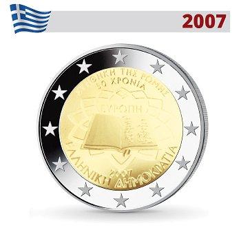 50 Jahre Römische Verträge, 2 Euro Münze 2007, Griechenland