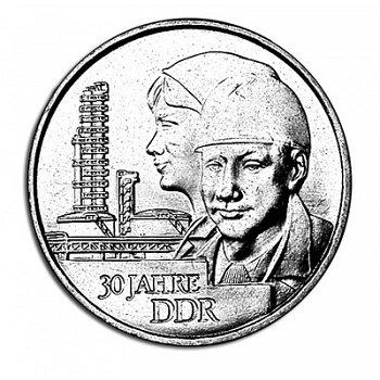 30 Jahre DDR, 20 Mark Münze 1979, DDR