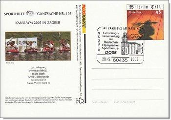 Sporthilfe, Kanu-WM - Ganzsache Nr. 105 gestempelt, Deutschland