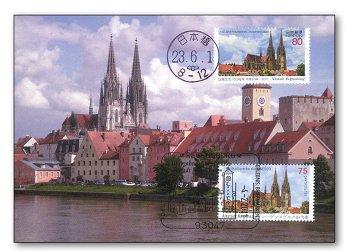 Altstadt von Regensburg - Maximumkarte gestempelt, Deutschland