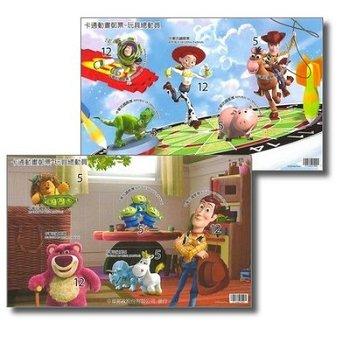 Toy Story - 2 Briefmarken-Blocks selbstklebend postfrisch, Taiwan