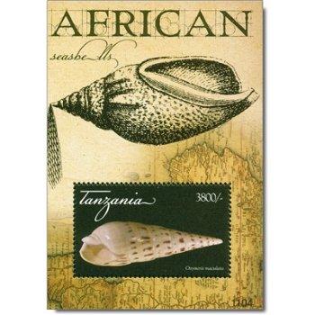 Muscheln - Briefmarken-Block postfrisch, Tansania