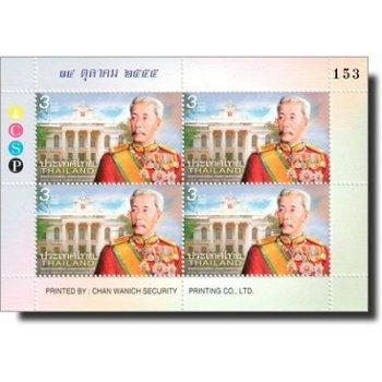 Prinz Nares Varariddhi - Briefmarken-Block postfrisch, Katalog-Nr. 3264, Thailand