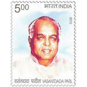 Vasantdada Patil - Briefmarke postfrisch, Indien