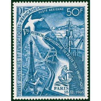 5. Antarktis-Handels-Konferenz - Briefmarke postfrisch, Katalog-Nr. 49, TAAF