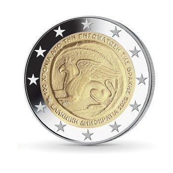 100 Jahre Vereinigung Thrakiens mit Griechenland - 2 Euro Münze 2020, Griechenland