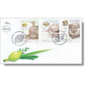 Etrog-Behälter - Ersttagsbrief, Israel