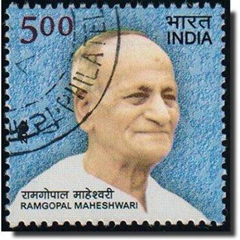 Ramgopal Maheshwari - Briefmarke gestempelt, Katalog-Nr. 2683, Indien