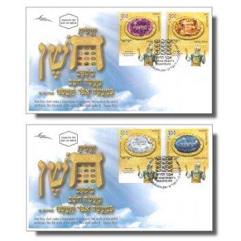 Brustplatte des Priesters - 2 Ersttagsbriefe, Israel