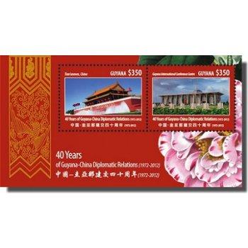 40 Jahre diplomatische Beziehungen zwischen Guyana und China - Briefmarken-Block, Guyana
