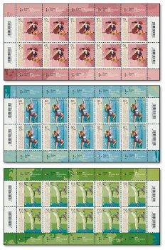 Sportmarken 2020 - 3 Kleinbogen postfrisch, Deutschland