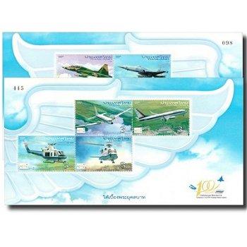 100 Jahre Königlich Thailändische Luftstreitkräfte - 2 Briefmarken-Blocks postfrisch, Katalog-Nr. 32
