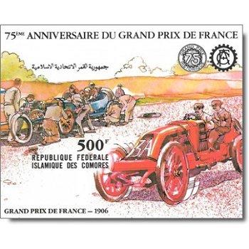 75 Jahre Großer Preis von Frankreich – Briefmarken-Block postfrisch, ungezähnt, Katalog-Nr. 651, Blo