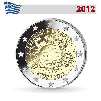 10 Jahre Euro - Gemeinschaftsausgabe, 2 Euro Münze 2012, Griechenland