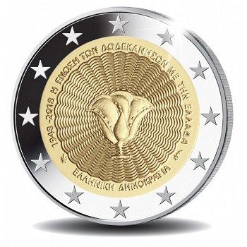 70. Jahrestag der Vereinigung des Dodekanes, 2 Euro Münze 2018, Griechenland