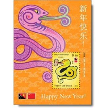 Chinesisches Neujahr: Jahr der Schlange – Briefmarken-Block postfrisch, Katalog-Nr. 1836, Block 156,