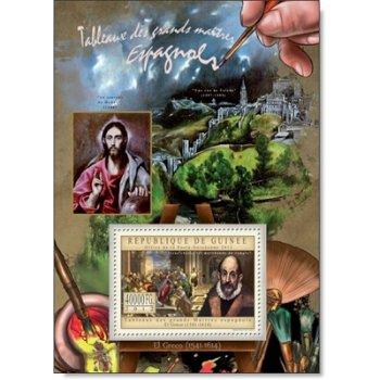 El Greco - Briefmarken-Block postfrisch, Guinea