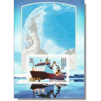 HMS Protector - Briefmarken-Block postfrisch, BAT