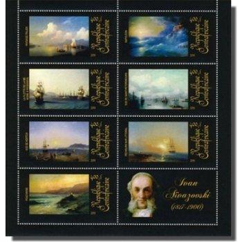 Gemälde von Ivan Aivazowski - Briefmarken-Block, Katalog-Nr. 3390-3396, Zentralafrika