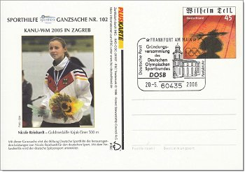 Sporthilfe, Kanu-WM - Ganzsache Nr. 102 gestempelt, Deutschland