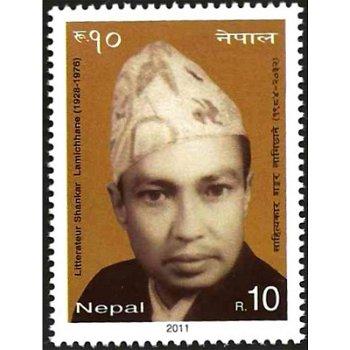Shankar Lamichhane – Briefmarke postfrisch, Nepal