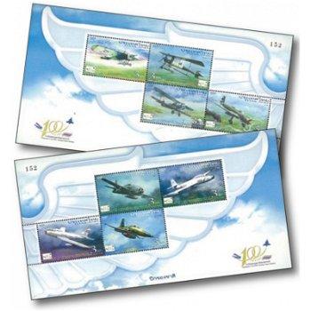 """Flugzeuge """"Royal Thai Air Force"""" - 2 Briefmarken-Block postfrisch, Thailand"""