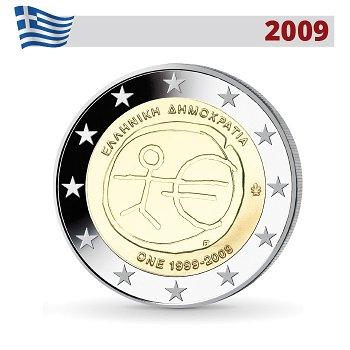 Wirtschafts- und Währungsunion, 2 Euro Münze 2009, Griechenland