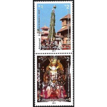 Shree Aryavalokiteswora – zwei Briefmarken postfrisch, Nepal