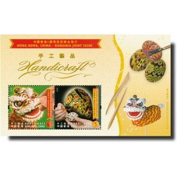 Handwerkskunst - Briefmarken-Block postfrisch, Hongkong