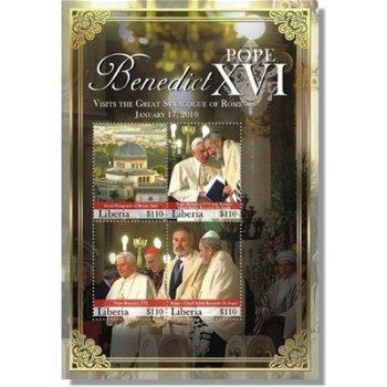 Papst Benedikt XVI. besucht die Synagoge in Rom - Briefmarken-Block postfrisch, Liberia