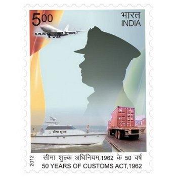 50 Jahre Zollgesetz – Briefmarke postfrisch, Katalog-Nr. 2662, Indien