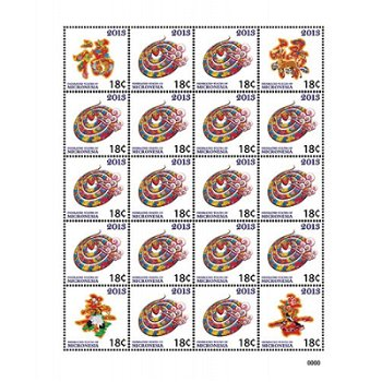 Jahr der Schlange 2013 - Zusammendruck-Kleinbogen postfrisch, Micronesien