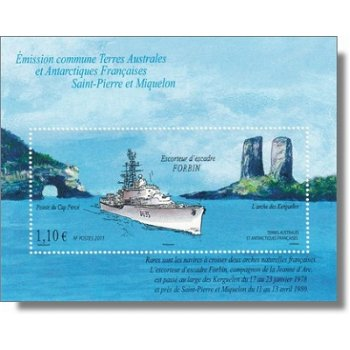 """Geschwader-Geleitschiff """"Forbin"""" - Briefmarken-Block postfrisch, Katalog-Nr. 749, Block 27"""