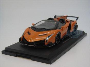 Lamborghini Veneno Roadster - Kyosho, 1:18