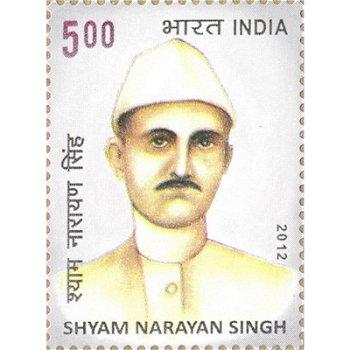 Shyam Narayan Singh - Briefmarke postfrisch, Indien