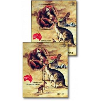 Internationale Briefmarkenausstellung Australien 2013 - 2 Briefmarken-Blocks postfrisch, Indonesien